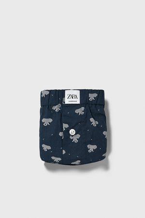 Zara Homem Boxers - Boxers de popelina com estampado de elefantes