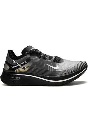 Nike Gyakusou Zoom Fly sneakers