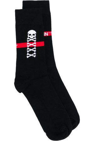 Philipp Plein Skull pattern ankle socks