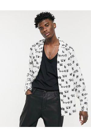 ASOS Regular fit print shirt in white