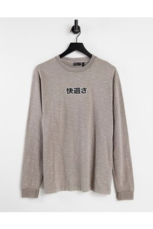 ASOS Relaxed long sleeve t-shirt with text embroidery in grey heavyweight slub